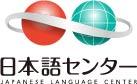 外国人社員 日本語能力の目安【日本語センター】