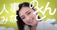 【ウェビナー動画】新型コロナ対策:社内ガイドラインの解説