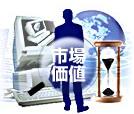 統合型市場価値測定プログラム(MVA)_画像