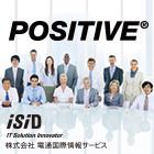 大手企業向け 統合HCMソリューション 「POSITIVE」_画像
