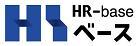 HRベース 採用適性検査