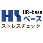ストレスチェック診断ツール HRベース_画像