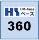 360度多面評価ツール!HRベース