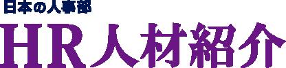 HR人材紹介_画像