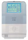 システムタイムレコーダー「就業情報ターミナル ATX300」