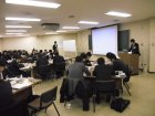 【オンライン実施可】ファシリテーション力向上・会議力向上プログラム