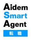 Aidem Smart Agent 転職