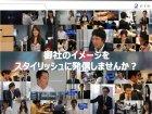 成果コミット型新卒紹介サービス_画像