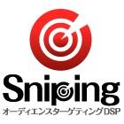 採用広告サービス『Sniping』