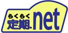 ◆『日本の人事部』編集部 独占取材!◆ ≪株式会社カクヤス≫通勤費管理システム導入で年間約2000万円のコスト削減を実現!