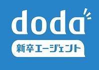 doda新卒紹介サービス