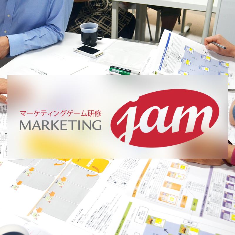 マーケティング・ゲーム研修 -Marketing JAM-