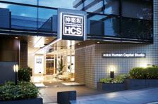 神楽坂 Human Capital Studio_画像