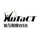 ペーパーレスでコスト削減【HuTaCT(ヒュータクト)健診結果WEB】