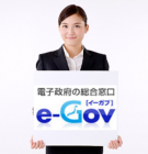 【e-Gov】ZeeM 人事給与・電子申請