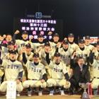 桐蔭横浜大学体育会野球部3年生30名との交流イベント