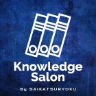 【KSS】Knowledge Salon By 採活力_画像