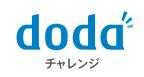 「dodaチャレンジ」障がい者の人材紹介サービス