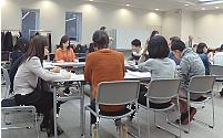 【e-Learning制】産業カウンセラー養成講座
