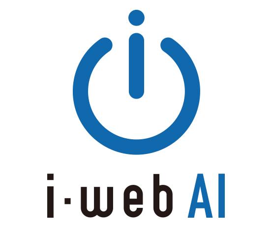 AIエンジン搭載型 採用支援システム『i-web AI』_画像