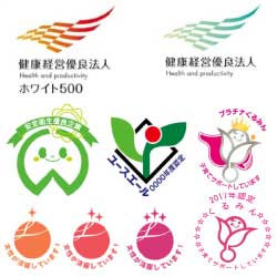 経済産業省・厚生労働省認定 ホワイト企業マーク取得支援サービス_画像