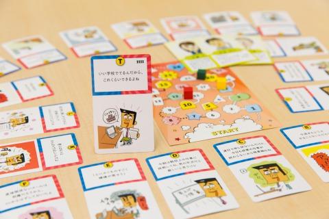 パワハラ防止ツール「ボスの品格」-ゲーム型研修内製化教材-