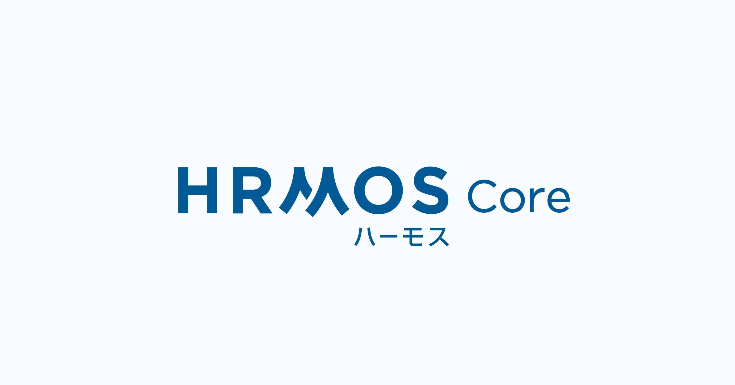 HRMOS Core(ハーモス コア)_画像