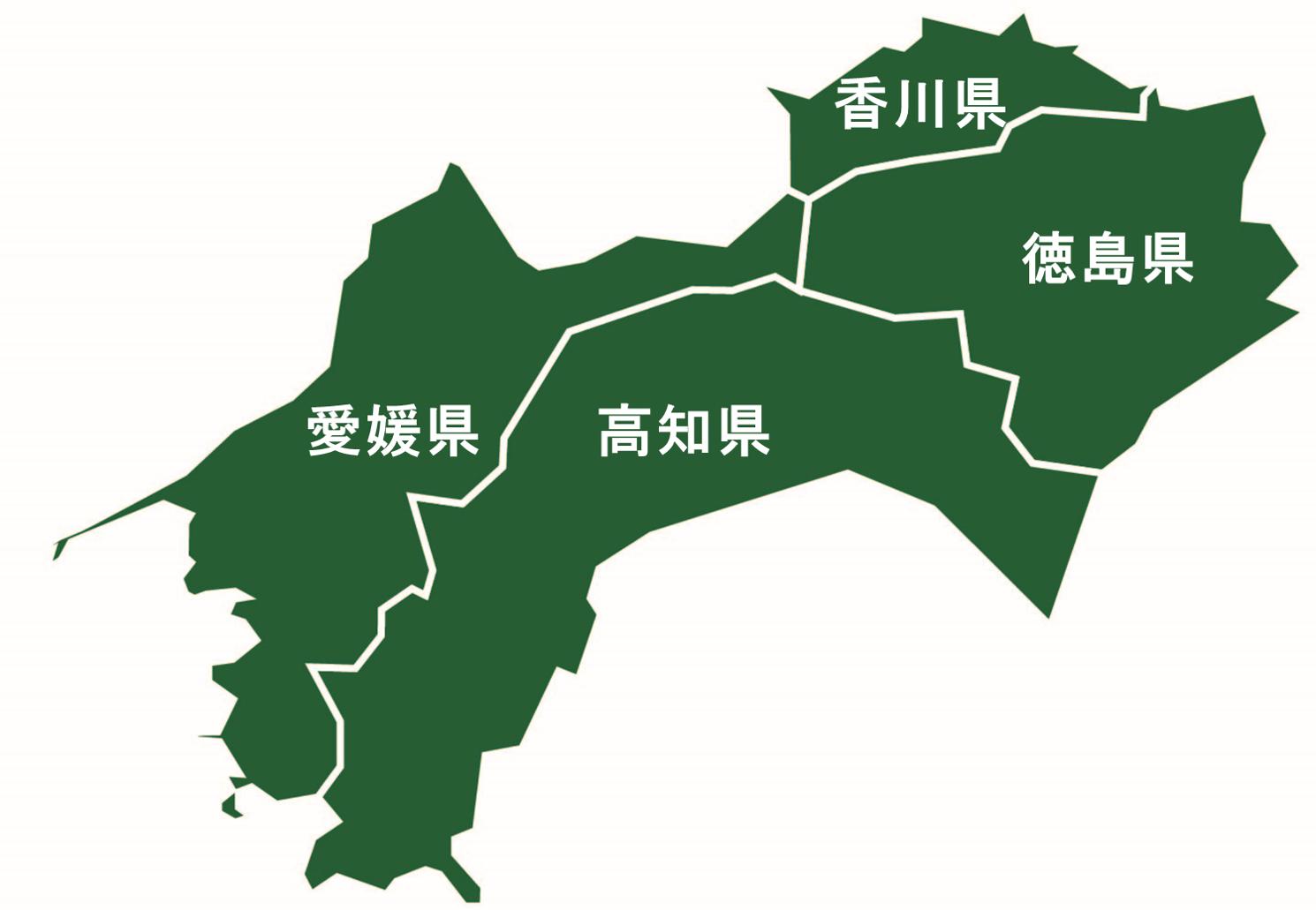 【四国エリア】地域固有の環境を捉えた「ビジネス着想力」を強化