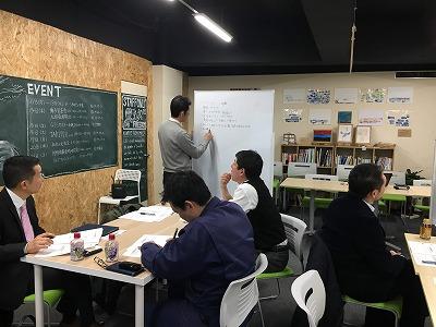 九州採用部 ~未来を実現する採用に取組む採用担当者のコミュニティー_画像