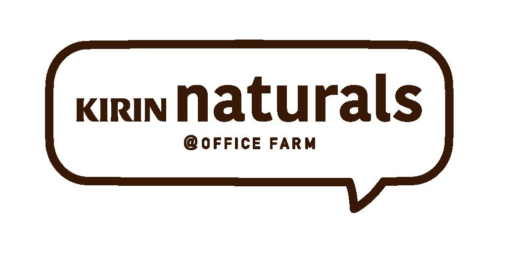 KIRIN naturals_画像