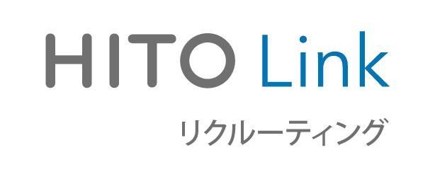 HITO-Link リクルーティング_画像