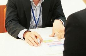 従業員向け調査・アセスメントの統廃合・見直しコンサルティング