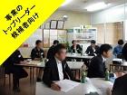 コヒーレント・プログラム(実践戦略と組織マネジメントの結合プログラム)