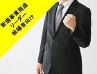 ベンチャー・チャレンジ研修(異業種・事業創造型マネジメントプログラム)_画像