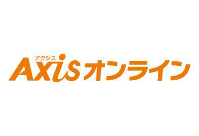 eラーニングシステム「Axisオンライン」