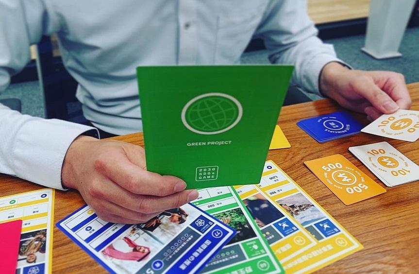 2030SDGsカードゲーム