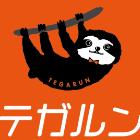 引越手配代行サービス『テガルン』