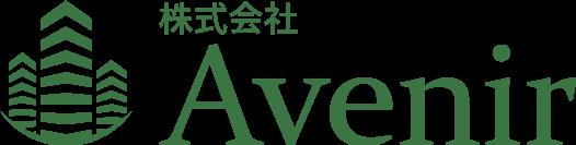 Avenir産業医