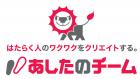 ※参加無料※ゼロから学ぶ「人事評価&マイナンバー管理」☆2つのテーマを1回で効率的に学べる特別セミナー!●東京開催/参加特典有●