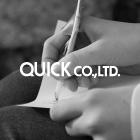 【無料&特典あり】求人広告で採用成功を実現するための広告設計セミナー