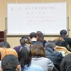 【大阪9月3日(日)】一般社団法人実務能力開発支援協会事業 「給与計算実務能力検定試験 1級 対策講座」