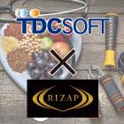 【7月12日(水):大阪開催】レオパレス21/RIZAP/TDCソフト「今始めよう『健康経営』実践セミナー」