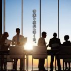 【東京開催・無料説明会】いまの部課長に求められている「バックキャスト」という能力※申込殺到のため、開催日程追加!