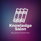 【今の時代のアタリマエ】(思ったより……安い!!)採用映像セミナー|Knowledge Salon By 採活力