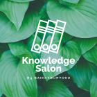 【満足度94.4%】インターンシッププログラムの企画体験セミナー|Knowledge Salon By 採活力