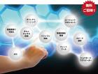 【大阪会場】明日から実践できる!採用難時代における新たな採用手法