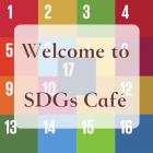 遊ぶ・楽しむSDGs(エスディージーズ)@姫路 〜カードゲームとブロックで学ぶ日曜の午後〜