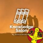 【大阪|無料&特典あり】リファラル採用ノウハウセミナー|Knowledge Salon By 採活力
