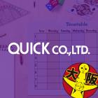 【大阪|採用広報の新潮流!】インターンシップや会社説明会|オリジナルビジネスゲーム活用の事例紹介セミナー