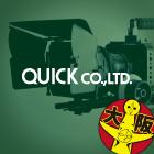 ◆大阪◆【社員数47名のメーカーが京大院生の採用に成功した事例もあり】『企業の魅力を伝える採用映像』セミナー